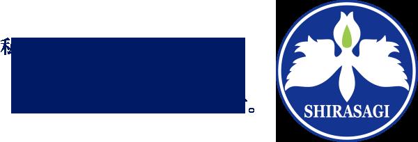 rinen_logo-v2